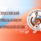 «Душой рожденные песни»: cписок участников, прошедших во 2-ой заключительный тур